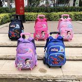 小學生拉桿書包男孩1-3-4年級兒童女孩6-12周歲可拆卸爬樓防水拖YXS『小宅妮時尚』