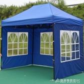 帳篷圍布擋風布遮雨棚戶外廣告擺攤大傘防雨折疊四角遮陽棚伸縮式 交換禮物 YXS
