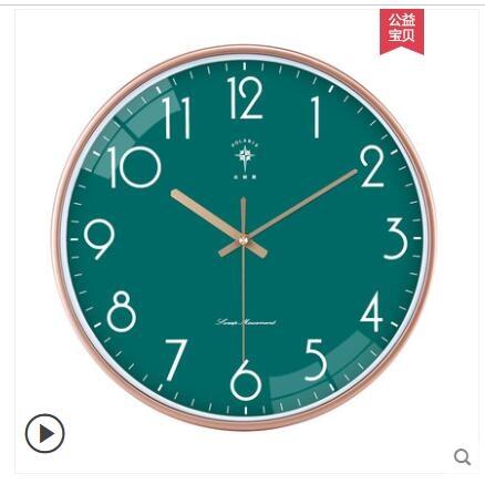 北極星掛鐘客廳鐘錶簡約輕奢時尚家用時鐘北歐現代個性創意石英鐘 酷男精品館