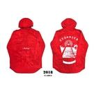 【現貨】CLSK- CLASSICK 獨家 自創品牌 防風 連帽外套 衝鋒衣版型 紅白 男女皆可 CLSK1708