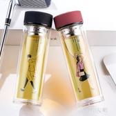 玻璃水瓶便攜水杯創意潮流學生水瓶隨手杯隔熱透明泡茶杯 JH1357『男人範』