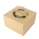 原色手提蛋糕盒(10寸-高15cm) 文創手工禮品 包裝盒 (20入裝)