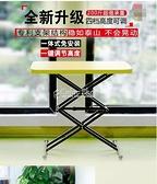 折疊餐桌簡易家用陽臺小戶型飯桌便攜擺攤方桌升降電腦學習書桌子 快速出貨