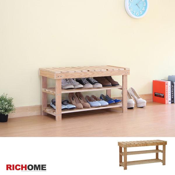 【RICHOME 】CH1053《賀普木紋穿鞋椅》工作椅 電腦椅 板凳 掀蓋椅