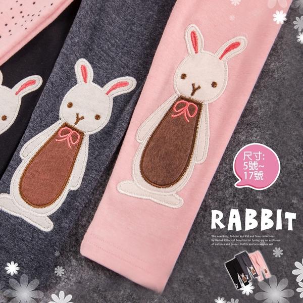 卡哇伊拼布兔子棉質內搭長褲-3色(300517)【水娃娃時尚童裝】