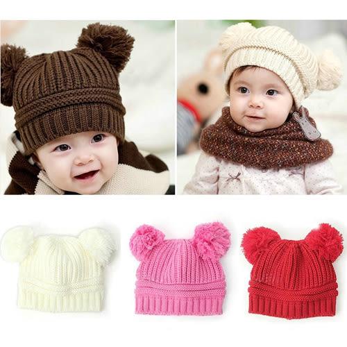 出清 帽子 兒童 寶寶 雙球 毛線帽 保暖 護耳帽 BW