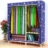 學生布衣櫃單人小號布藝衣服櫃子簡易衣櫃實木簡約現代經濟型組裝WY 交換禮物