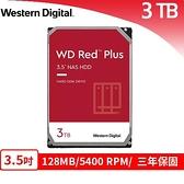 WD 威騰 WD30EFZX 紅標Plus 3TB 3.5吋NAS硬碟