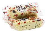 【吉嘉食品】牛軋沙琪瑪(單包裝) 600公克,產地馬來西亞,蛋奶素[#600]{WC00-62}