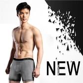 【京美】 鍺內褲 竹炭銀纖鍺石能量褲3件組 能鍺褲