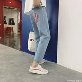 黑色牛仔褲男寬鬆潮韓版休閒直筒個性口袋印花百搭學生哈倫男褲子 莫妮卡小屋