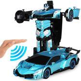 感應變形汽車金剛機器人玩具車充電動無線遙控車3-10兒童男孩禮物igo 溫暖享家