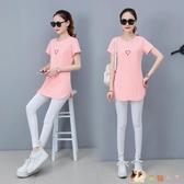 純棉短袖女T恤2020新款夏季大碼遮肚子顯瘦中長款寬鬆上衣打底衫 KP1751【花貓女王】
