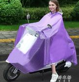 摩托車雨衣單人男女成人時尚電動自行車加大加厚騎行透明雨披  蓓娜衣都