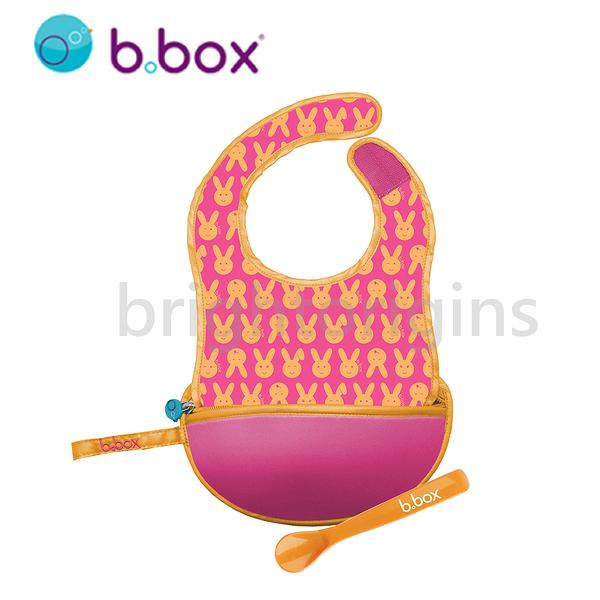 澳洲 b.box 旅行圍兜袋(小小兔)