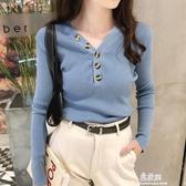 打底衫chic爆紅心機上衣女設計感夏季長袖針織衫純色修身內搭打底衫毛衣(快速出貨)