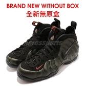 【NG出清】Nike Air Foamposite Pro 黑 綠 橘勾 一分錢 哈德威 太空鞋 男鞋【PUMP306】