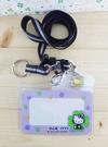 【震撼精品百貨】Hello Kitty 凱蒂貓~KITTY證件套附繩-幸運草圖案-黑紫色