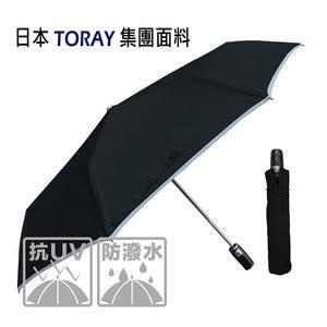 Weather Me 日本東麗-型男皮革自動傘(賓士黑)