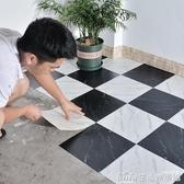 衛生間防水耐磨地貼廁所水泥地改造地磚貼紙浴室防滑裝飾地板貼紙 NMS生活樂事館