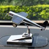 汽車擺件高檔男士可愛創意車載車內裝飾車飾擺設用品車內飾品擺件 創想數位 igo