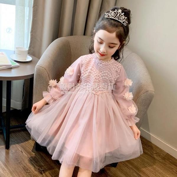 女童洋裝2020秋裝新款韓版長袖公主裙兒童春秋裙子洋氣大童童裝 設計師生活百貨
