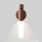 智慧光控人體感應小夜燈充電led櫥柜衣柜燈壁燈家用usb床頭檯燈 Korea時尚記
