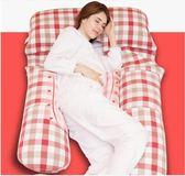 孕婦枕頭側睡枕側臥靠枕睡墊孕期u型睡枕床抱枕