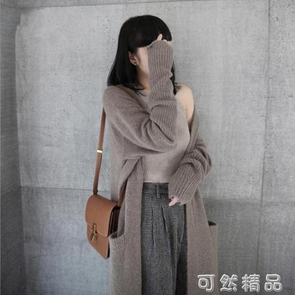 羊絨大衣中長款開衫女寬鬆厚毛衣針織外套羊毛衫 可然精品