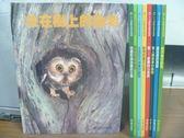 【書寶二手書T5/少年童書_ZHG】樹林裏的動物_愛玩耍的海豚_幫人類做事的動物等_共9本合售