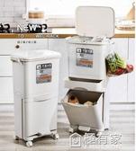 日式家用垃圾桶廚房客廳創意臥室大號雙層三層帶蓋乾溼分類垃圾桶ATF 極有家 極有家