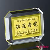 金寶珍銀樓-壓克力(相框型)-黃金紀念獎牌(0.25錢起)
