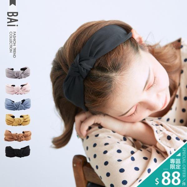 髮箍 純色素面立體打結造型髮圈-BAi白媽媽【150244】