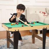大號檯球桌兒童家用美式黑8標準桌球台室內男孩運動玩具桌面遊戲 歐韓時代