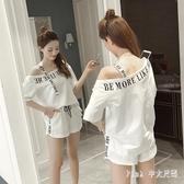 2020夏季新款時尚套裝女韓版寬鬆休閒露肩上衣闊腿短褲兩件套 KP1109【Pink 中大尺碼】