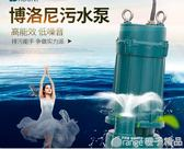污水泵220V家用小型抽水機化糞池抽水抽糞排污泵泥漿高揚程潛水泵  (橙子精品)