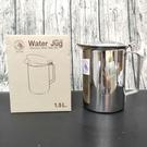 ZEBRA 斑馬 冷水壺(附蓋) 不鏽鋼水壺 304不銹鋼水壺 冷水壺1500ml