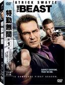 特勤無間 第一季 DVD  (OS小舖)