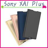 Sony XA1 Plus 5.5吋 肌膚素色皮套 磁吸手機套 SKIN保護殼 側翻手機殼 支架保護套 簡約外殼