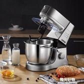 廚師機海氏HM770家用小型和面機商用多功能鮮奶機揉面機全自動 220V NMS陽光好物