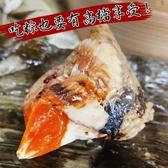 【南紡購物中心】【老爸ㄟ廚房】道地日本炙燒鰻魚蛋黃粽60顆組-共12包