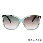 Jason Wu墨鏡 復古金屬眉型 太陽眼鏡 SEBERG AQUA #霧綠-棕鏡片