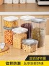 kinbata旋轉儲物罐子密封罐廚房五谷雜糧收納盒食品密封儲存塑料