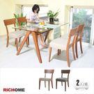 【RICHOME】CH1019實木椅腳,結構堅固《北歐風格實木餐椅-2色-2入》餐椅/餐桌/工作桌/辦公椅/