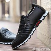 韓版男士休閒鞋黑色商務小皮鞋潮流軟底豆豆鞋懶人鞋 格蘭小舖