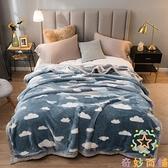 毛毯被子加厚冬季雙層單人宿舍床單毯子【奇妙商舖】