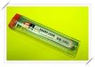 鉛筆芯摩天樓鉛筆芯0.5mm(B)MIT製/一筒入{定20}
