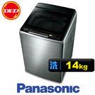 國際牌 PANASONIC NA-V158DBS 14kg 直立式 洗衣機 脫水 泡洗淨 NAV158DBS 公司貨 ※運費另計(需加購)