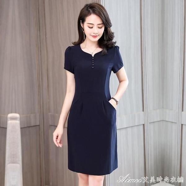 洋裝中老年連身裙夏中長款遮肚顯瘦大碼年新款洋氣媽媽裝短袖裙子 快速出貨