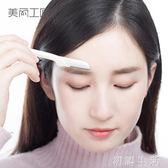 專業修眉刀畫眉套裝刮眉刀女用摺疊式初學者眉刀鋒利3支 初語生活